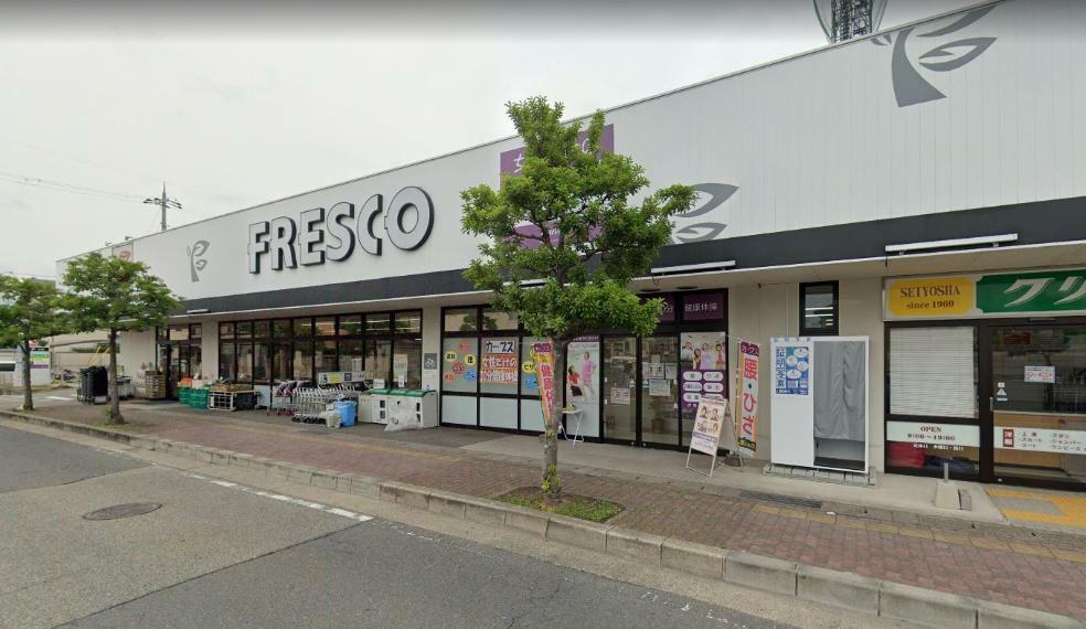 スーパー フレスコ亀岡安町店