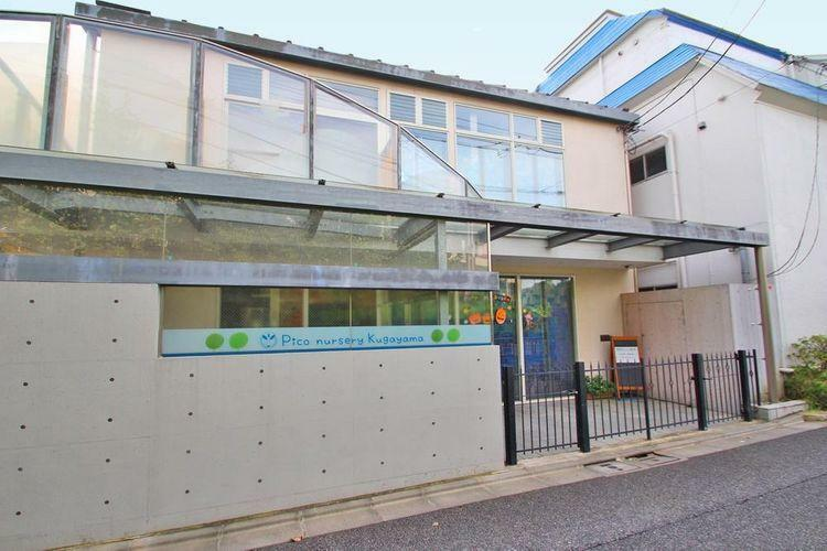 幼稚園・保育園 Picoナーサリ久我山駅前保育園 徒歩5分。
