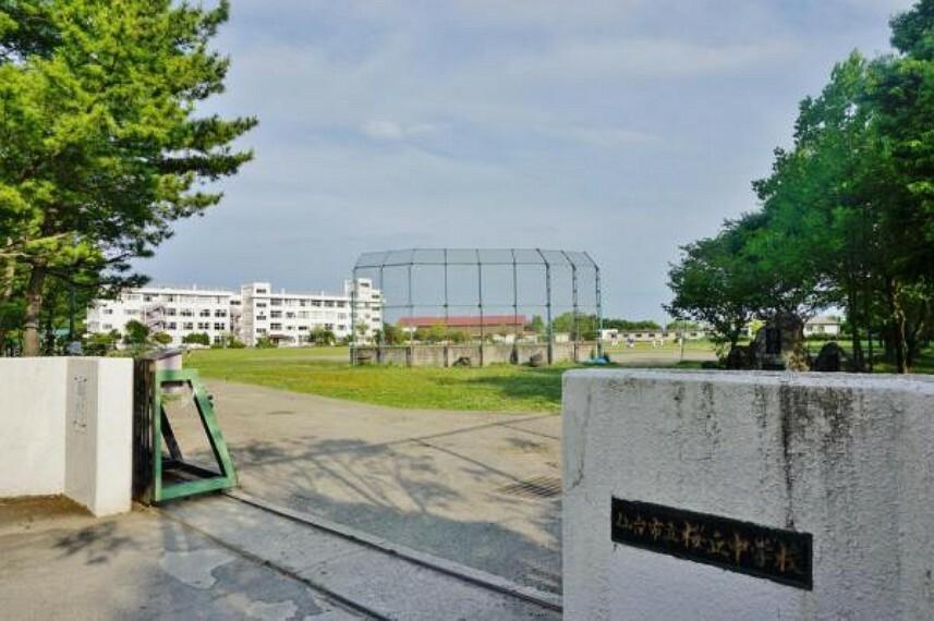 仙台市立桜丘中学校600m