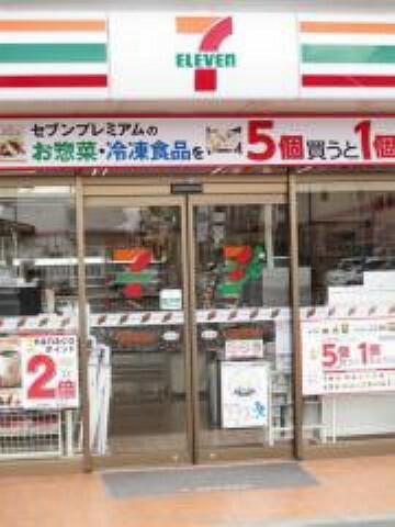 セブンイレブン仙台桜ケ丘6丁目店80m