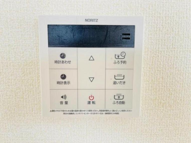 自動湯張り・保温・追い炊き機能の付いたセミオートバス!