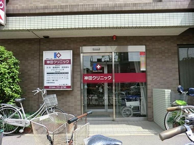病院 神田クリニック