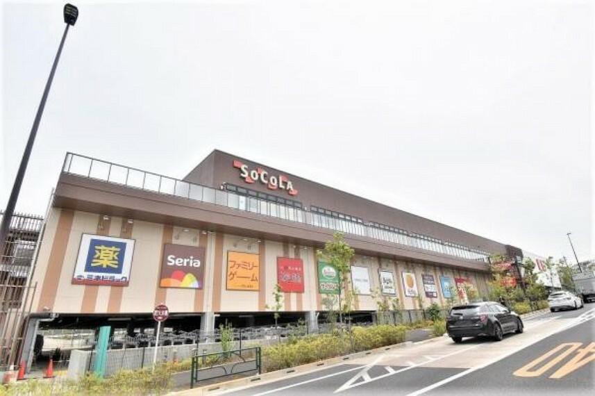 スーパー SOCOLA若葉台ショッピングモールまで約600m