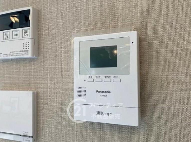 防犯設備 来訪者の確認ができるTVモニター付きインターホン