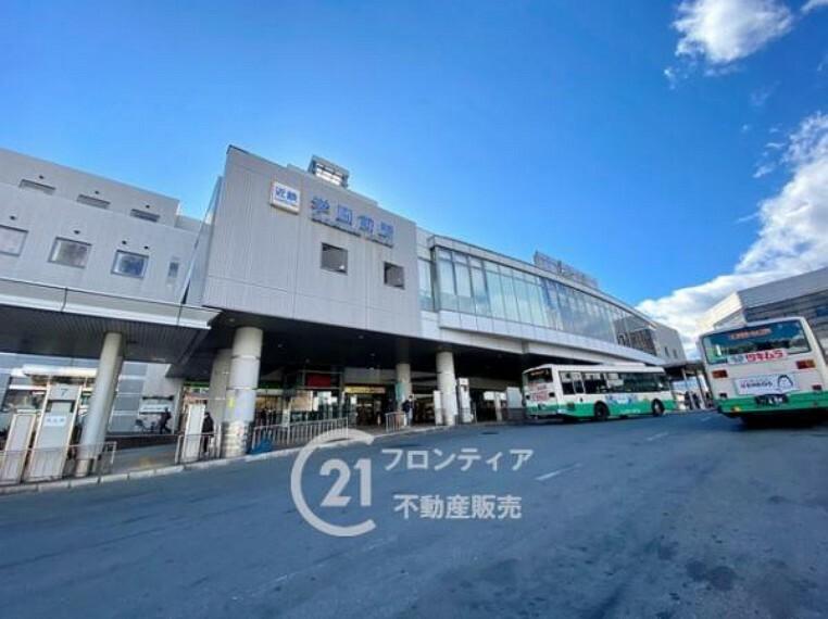 近鉄難波・奈良線「学園前駅」まで徒歩約14分(約1120m)