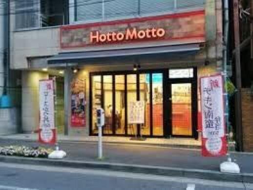ほっともっと新橋柳通り店 徒歩3分。