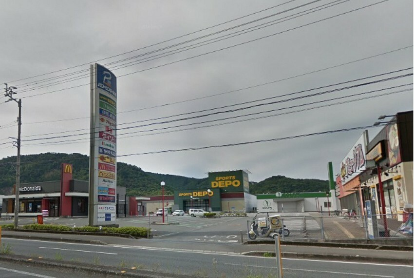 【ショッピングセンター】パワーセンターまで1076m
