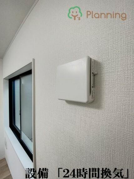冷暖房・空調設備 施工例