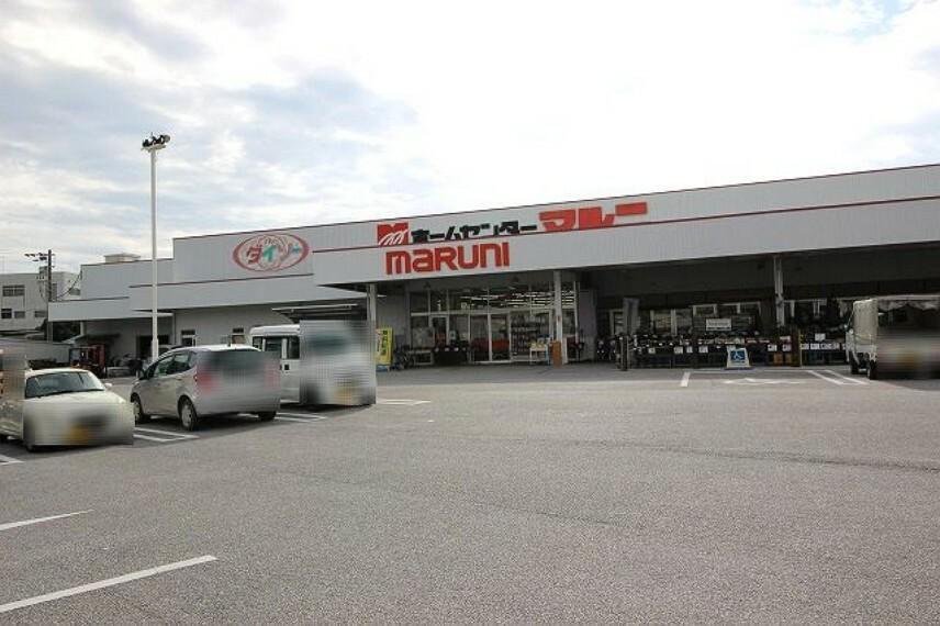 ホームセンター 【ホームセンター】ホームセンターマルニ 十津店まで649m