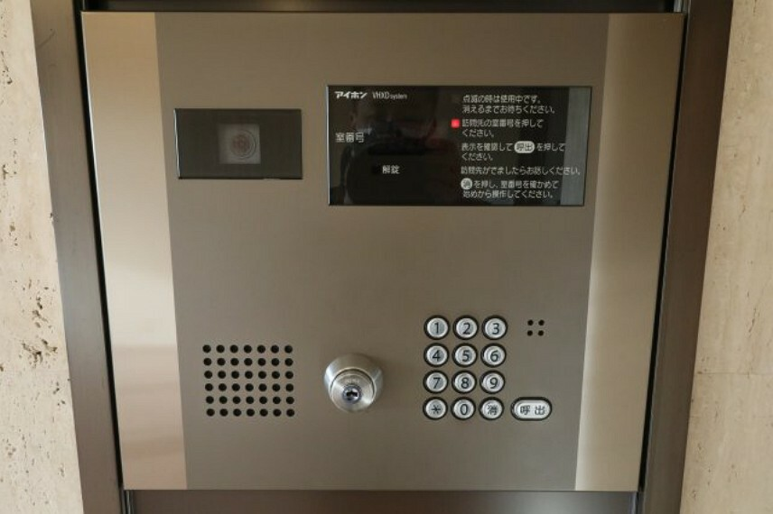 防犯設備 マンションの入り口は防犯オートロックです カメラ付きで来訪者も確認できますね
