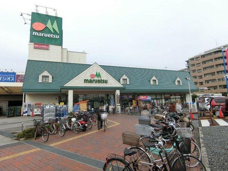 スーパー マルエツ蘇我南町店