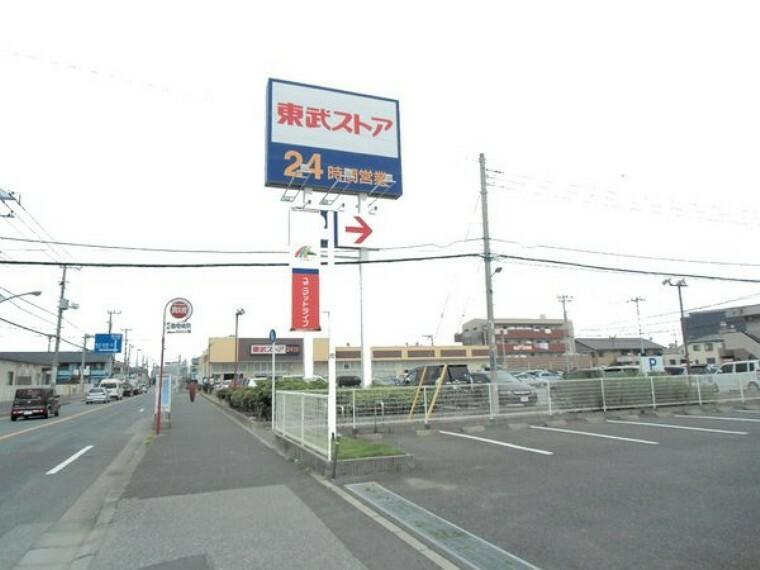 スーパー 東武ストア蘇我店