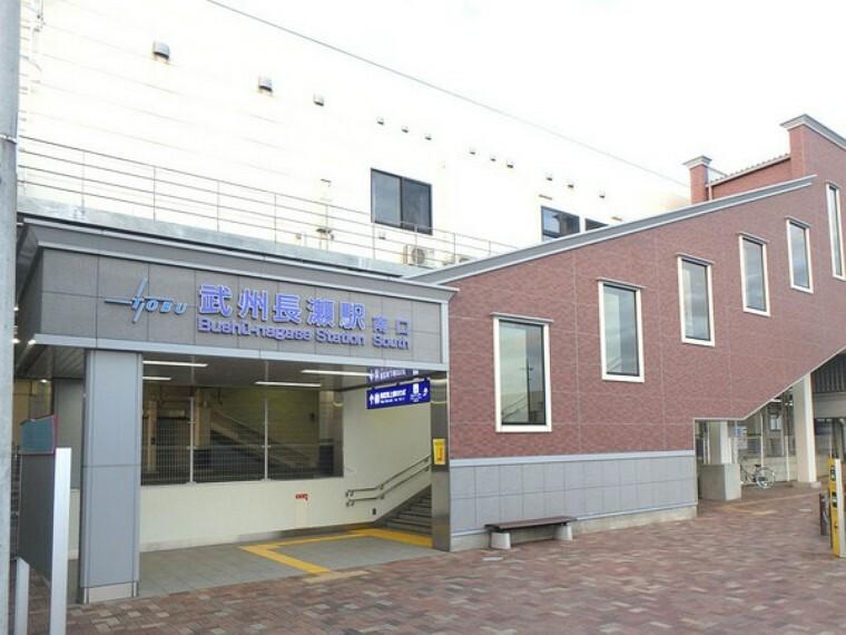 武州長瀬駅(東武 越生線)