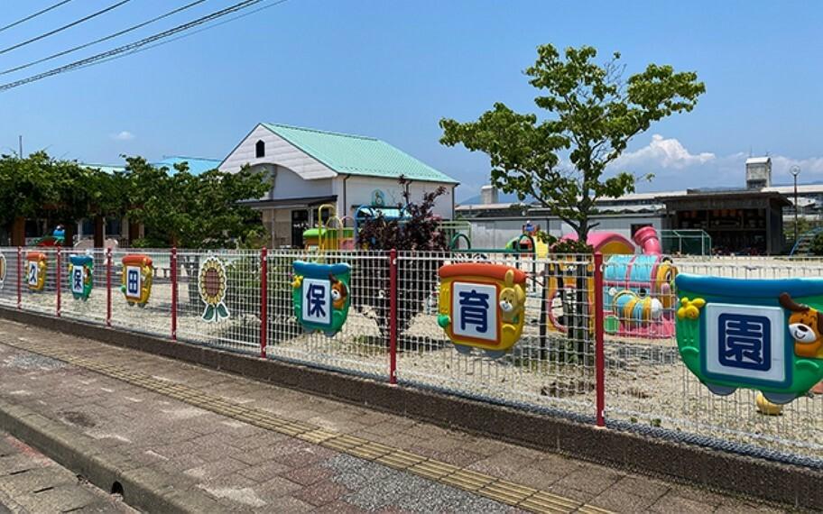 久保田保育園