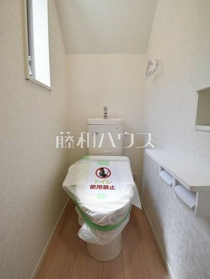 トイレ 1号棟 トイレ 【府中市緑町1丁目】