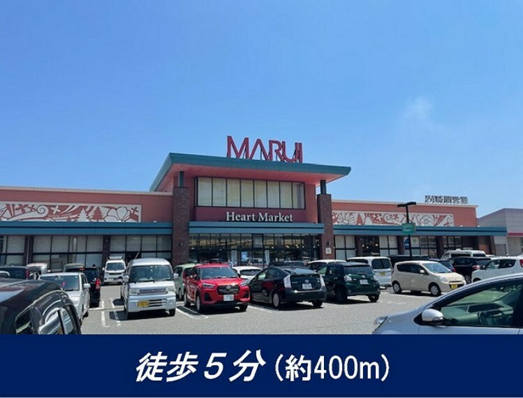 マルイ 車尾店:カフェやパン屋も併設されている24時間営業のスーパーです。敷地内には100円ショップ等もあり便利です。
