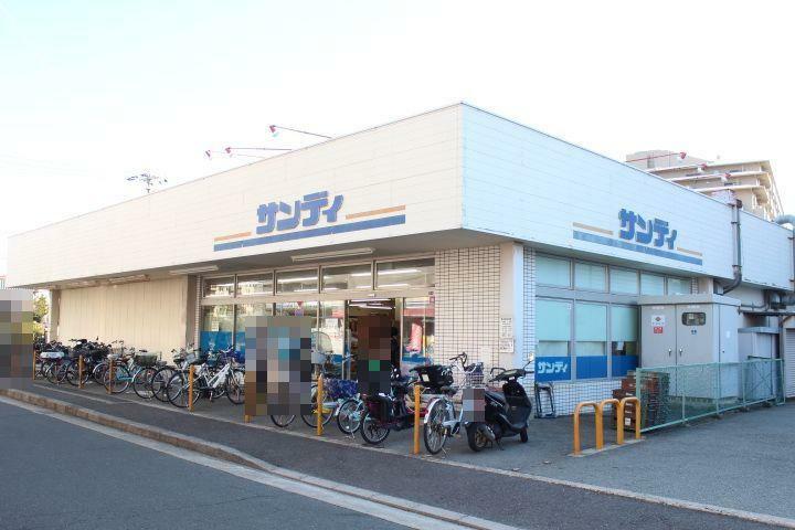 スーパー サンディ 箕面東店■リーズナブルな定番商品が充実しています! 毎日の定番品はここで決まりです!