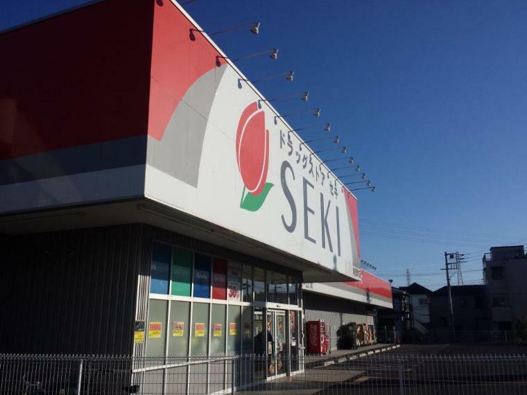 ドラッグストア ドラッグストアセキ 新里町店 埼玉県草加市新里町729-1