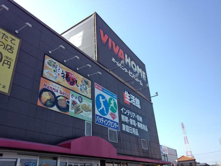 ホームセンター ビバホーム 草加店 埼玉県草加市谷塚仲町488
