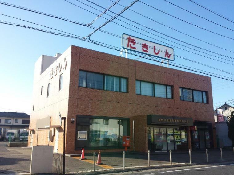 銀行 瀧野川信用金庫 草加南支店 埼玉県草加市新里町620