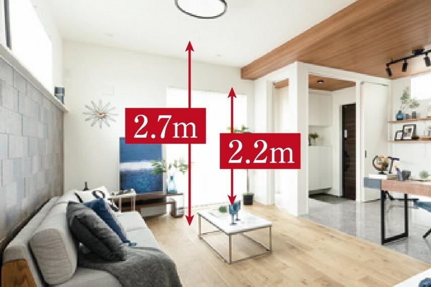 【ハイシーリング・ハイサッシ】  リビングの天井高は2.7m、サッシ高は2.2mに設定。家族が集うリビング空間にやさしい陽光が注ぎ、開放感に溢れたのびのびと寛げる場所を生み出します。