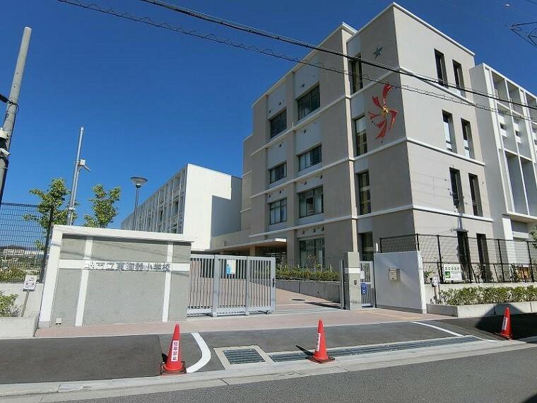 小学校 周辺 堺市立東陶器小学校徒歩14分 約1120m