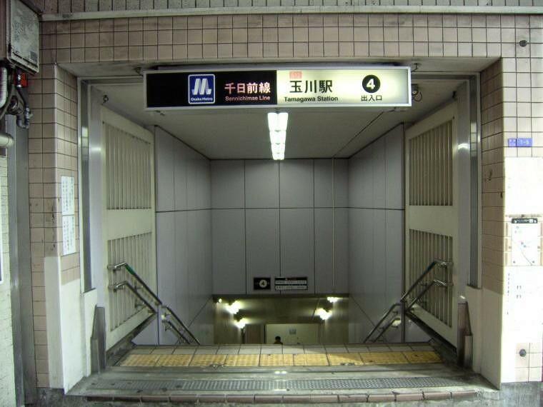現地より徒歩約8分、大阪メトロ千日前線玉川駅。駅までの道のりは坂の無い平坦な道のりです。