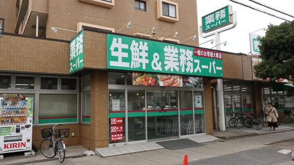 スーパー 業務スーパー行徳店 徒歩7分。