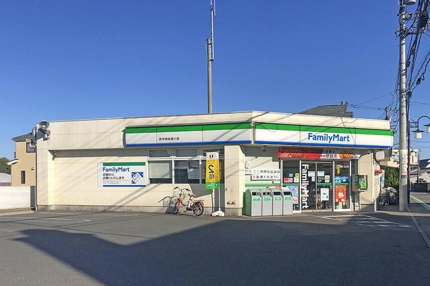 コンビニ ファミリーマート 府中四谷通り店(徒歩3分) 急なお買い物に便利。駐車場完備でお車でも安心
