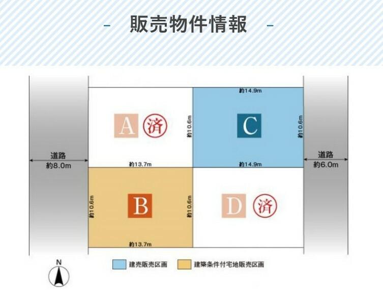 区画図 【B・C棟】区画図