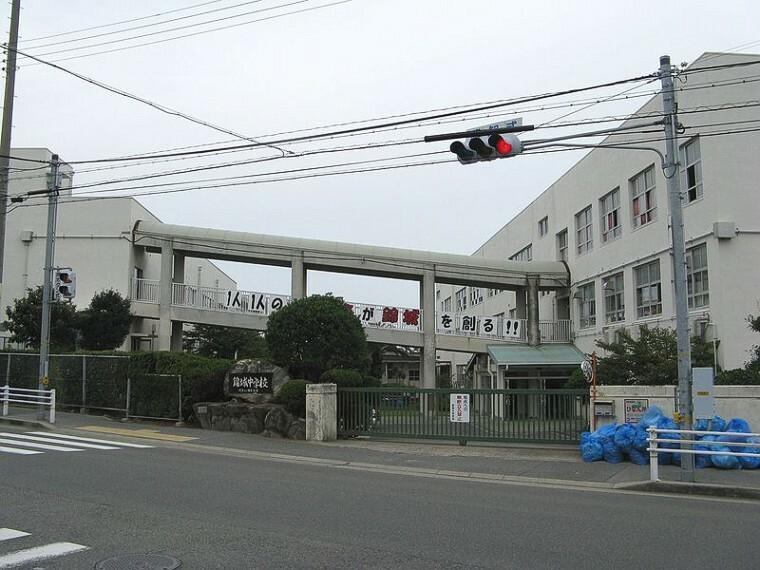 中学校 【中学校】錦城中学校まで1411m