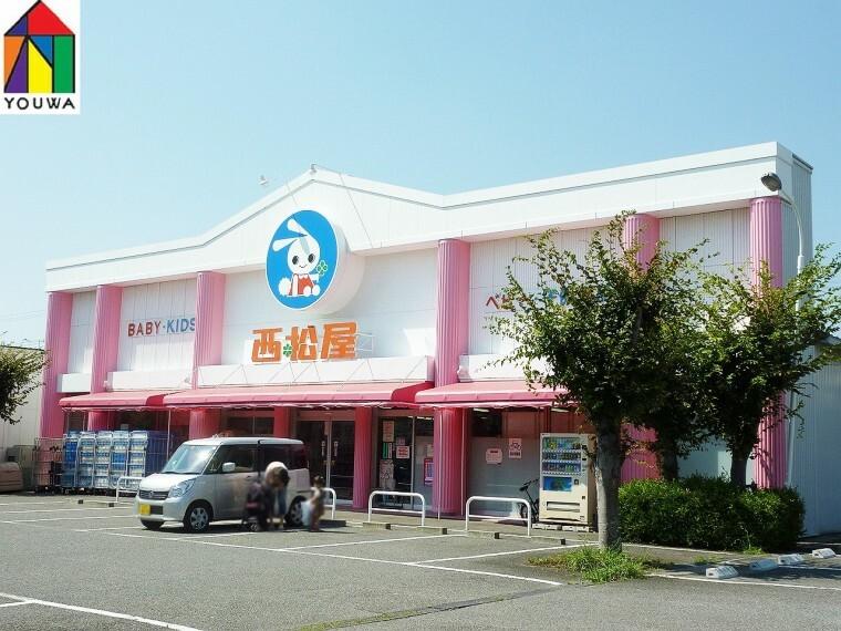【その他】西松屋 伊川谷店まで1900m