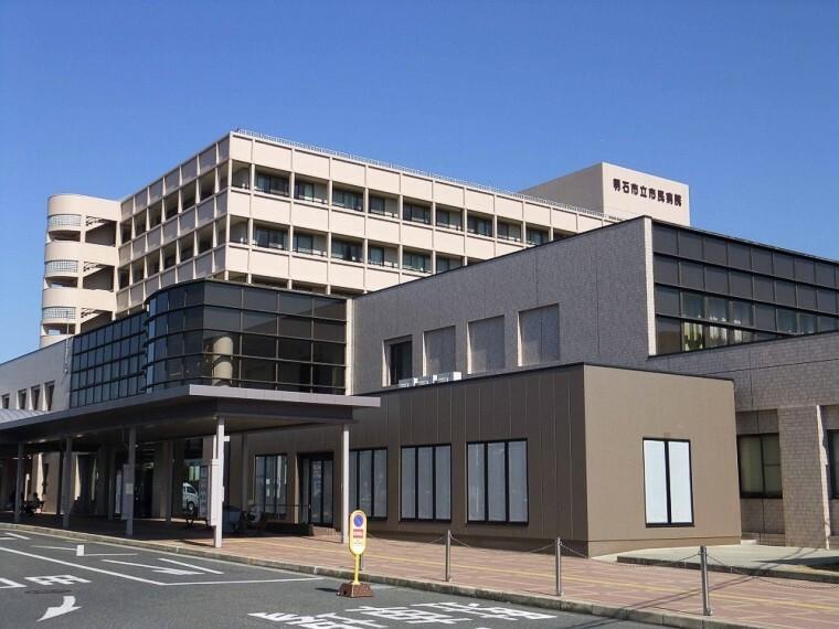 病院 【総合病院】明石市市民病院まで1084m