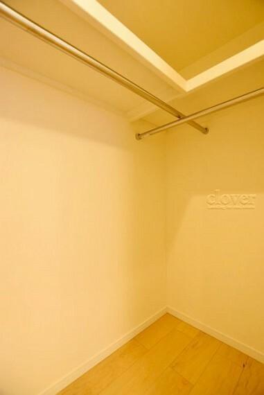 収納 洋室1 クローゼット