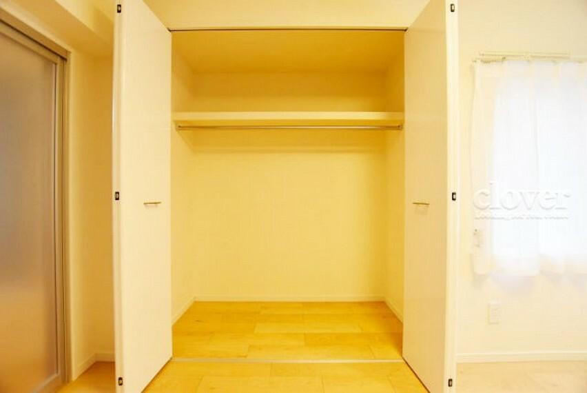 収納 洋室3 クローゼット