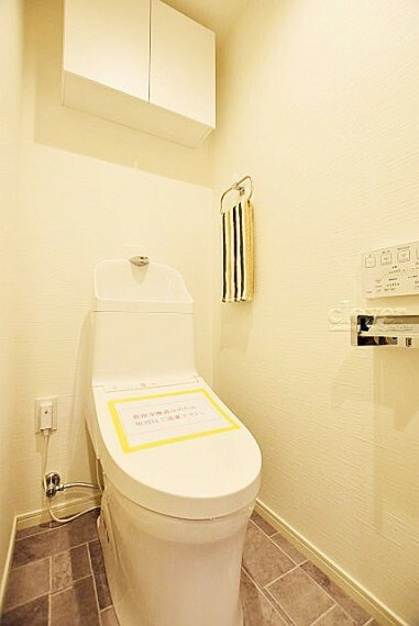 トイレ トイレ 温水洗浄便座付 上部収納あり