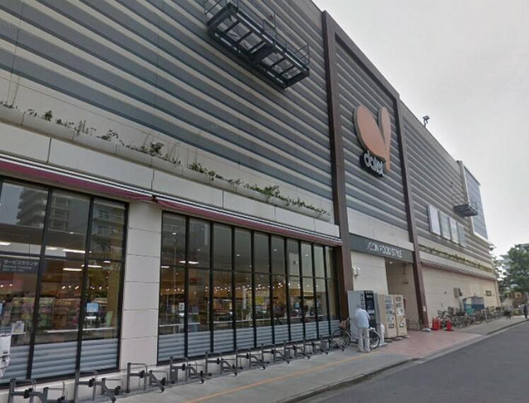 スーパー 【スーパー】ダイエー赤羽店・イオンフードスタイルまで343m