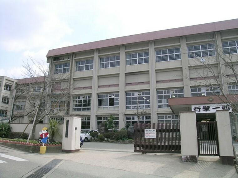 中学校 【中学校】川西市立中学校 東谷中学校まで2942m