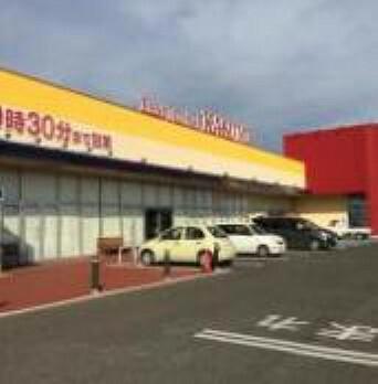 スーパー 【スーパー】カスミ 瓜連店まで1130m