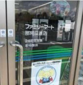 コンビニ 【コンビニエンスストア】ファミリーマート 那珂瓜連店まで736m