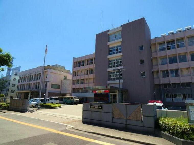 警察署・交番 福島警察署 徒歩33分(約2600m)