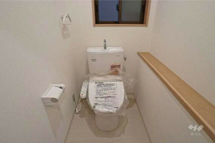 現況写真 トイレ[2021年7月10日撮影]