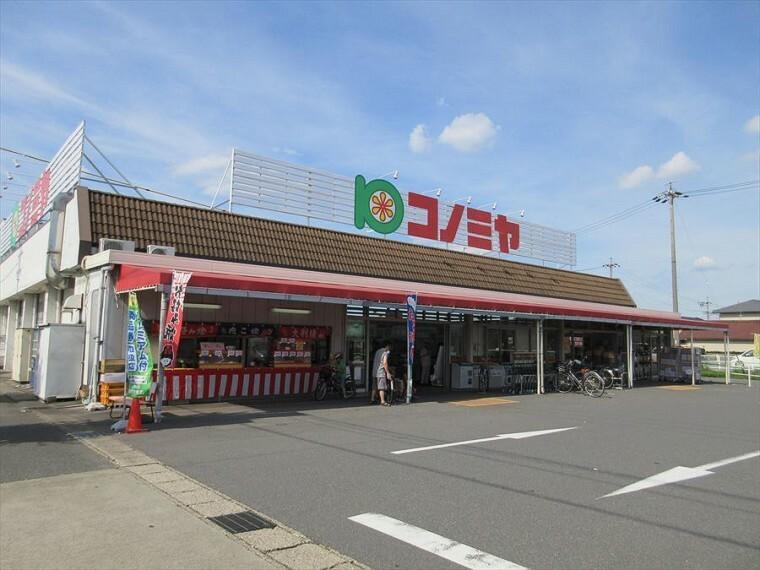 スーパー 「コノミヤ甚目寺店」 地元の人達に愛されるお店を目指しています。 営業時間9:00~22:00。 電子マネー使用できます。