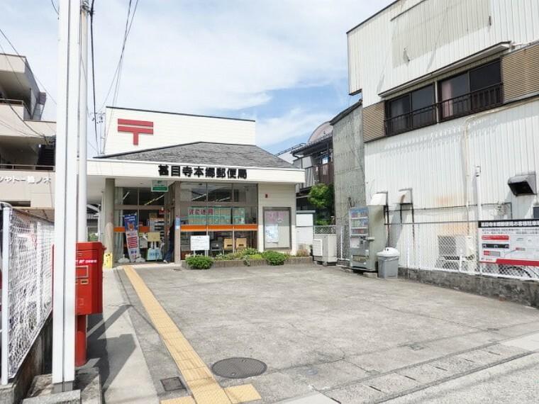 郵便局 「甚目寺本郷郵便局」 営業時間/9~17時 定休日:土曜・日曜 幹線道路から北へ入った場所にある郵便局。道路に面した場所にあり、見つけやすいです。