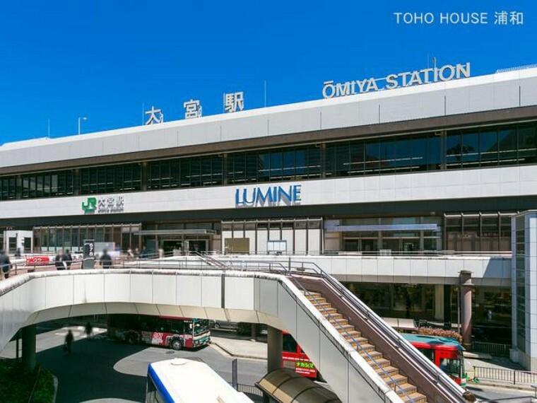 京浜東北・根岸線「大宮」駅