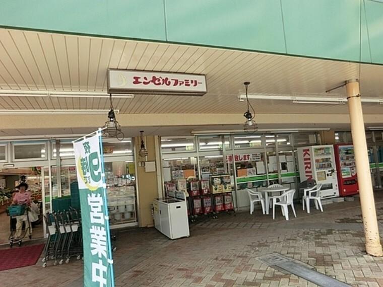 スーパー エンゼルファミリー永田台店