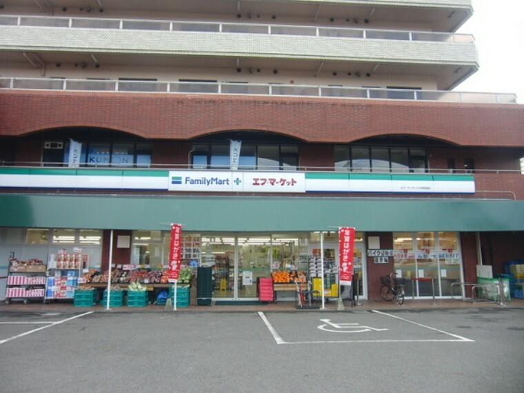 スーパー ファミリーマートエフ・マーケット大津南郷店 【営業時間】9:00~20:00