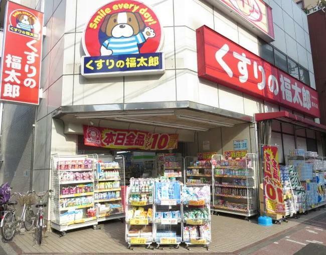ドラッグストア 『くすりの福太郎菊川店』