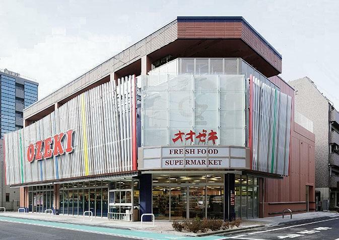 スーパー 『オオゼキ菊川店』