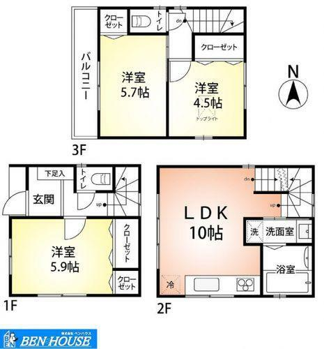 間取り図 ・新規リフォーム済でご契約後、即入居可能です・ビルトイン食洗機付きシステムキッチンでお片付けラクラク・浴室換気乾燥暖房機付きシステムバスはお手入れもしやすいです・トイレは1・3階の2ヶ所